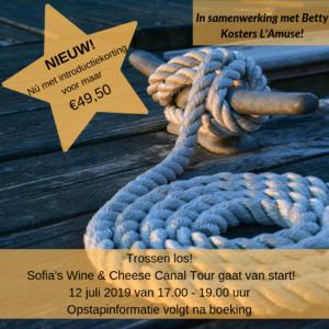 Sofia's Wine & Cheese Canal Tour