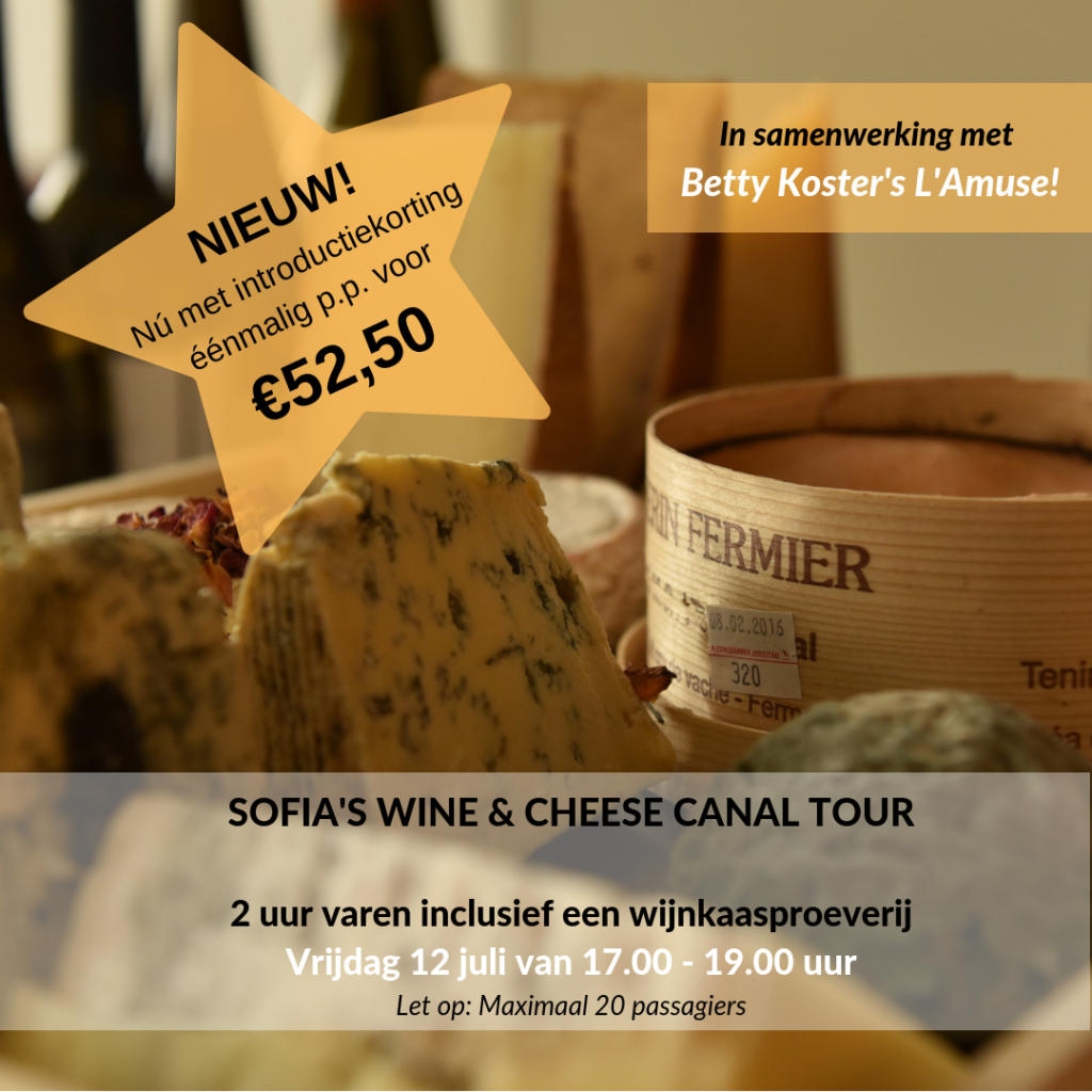 Beveiligd: Sofia's Wine & Cheese Canal Tour